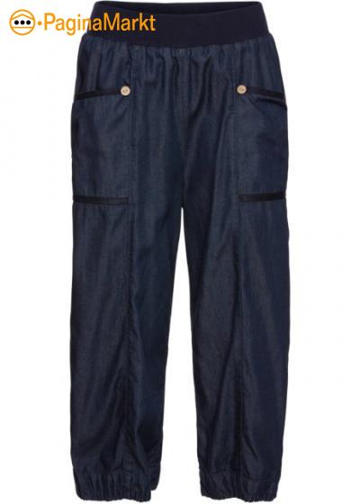 Baggy Jeans voor dames