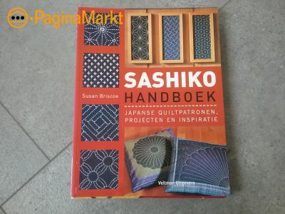 Boek Boek Sashiko